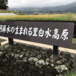 現在は違うけど、日本一「長い駅名」で有名な駅でしたよね~
