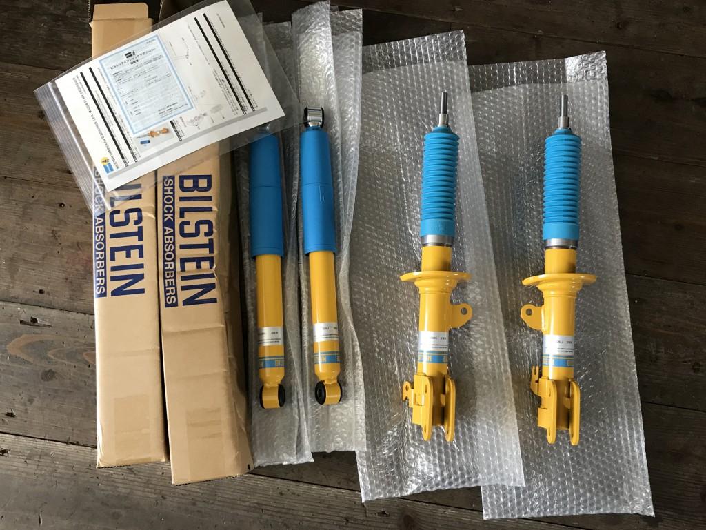 B5854EBB-BDA7-4267-9580-2769528FAF0F